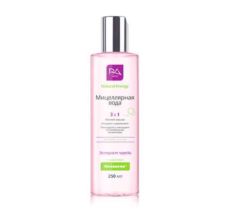 Micellar water 3 in 1